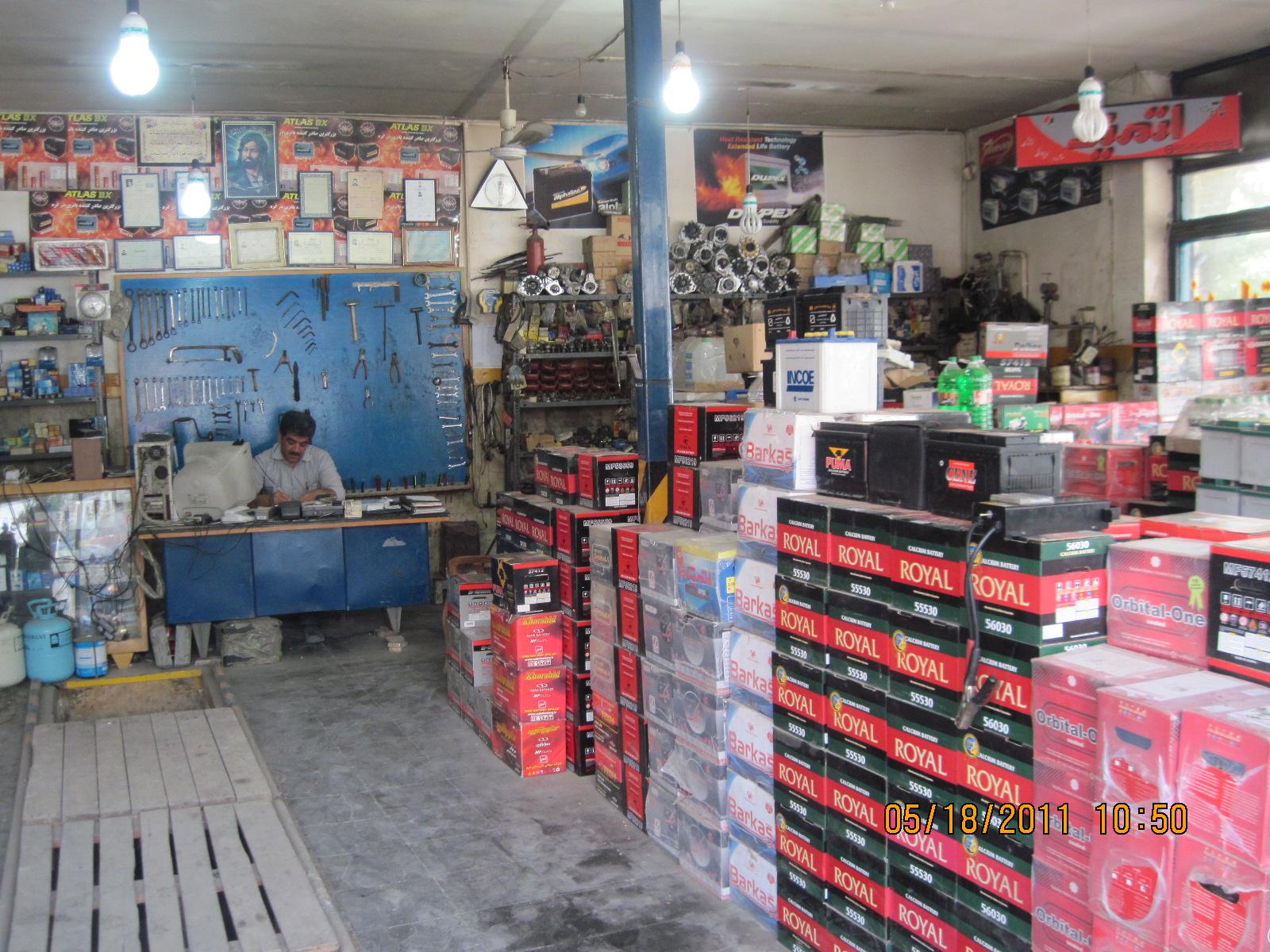 نمایندگی فروش باتری خودرو گوهرشت کرج ( احمد جواد پور مقتدر ), فروشگاه باتری پور مقتدر,فروش باتری در گوهردشت  کرج